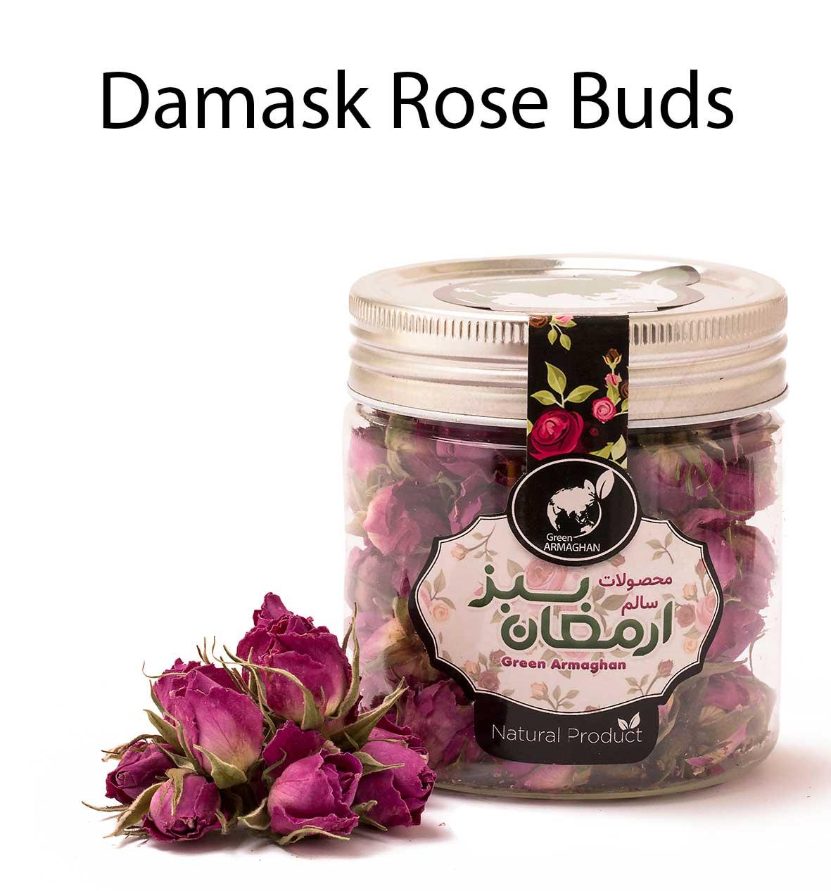 Danask Rose Buds